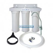 Economy Water 3 lépcsős víztisztító
